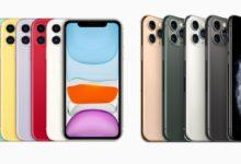 Photo of مبيعات أيفون 11 تصل إلى 10 مليون نسخة في الصين خلال شهرين