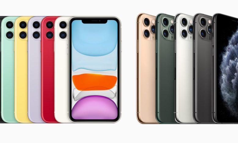 هواتف ايفون 11 وايفون 11 برو تحقق مبيعات بلغت 10 ملايين وحدة خلال شهرين
